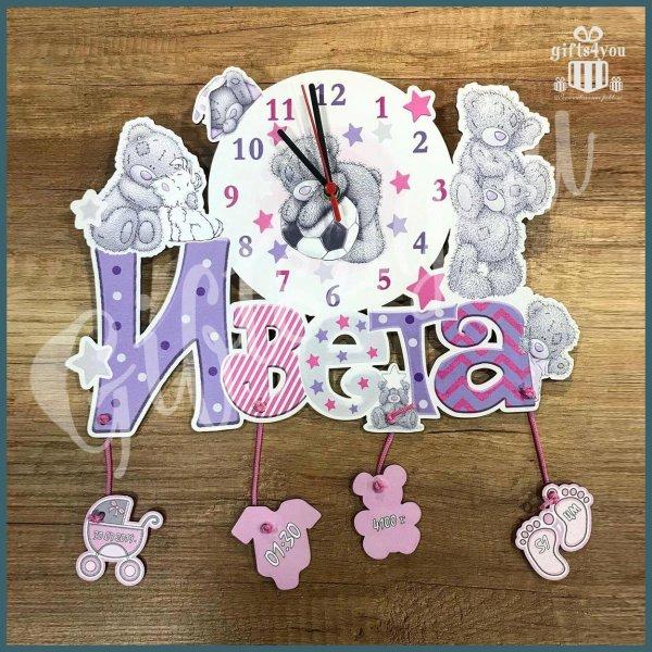 deciji-satovi-Roze ljubičasti medvedići dečiji sat _47