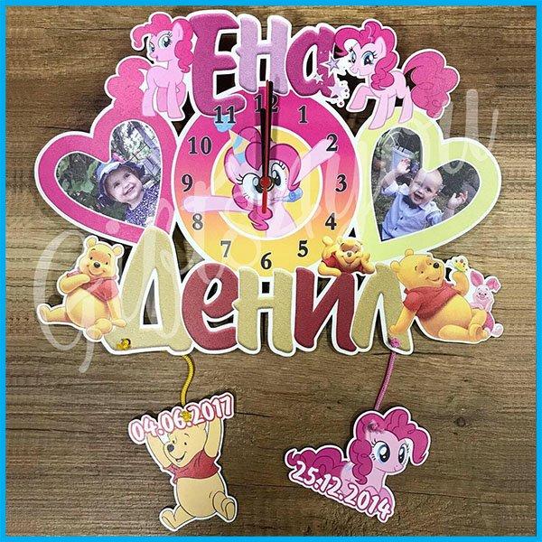deciji-satovi-Dečiji sat - Winnie the Pooh_26