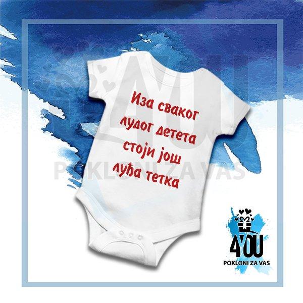 bodici-za-bebe-Još luđa tetka bodić_82