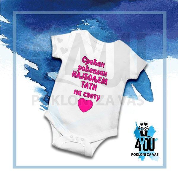 bodici-za-bebe-Srećan rođendan najboljem tati na svetu bodić_155