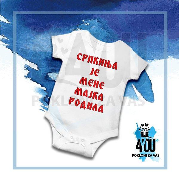 bodici-za-bebe-Srpkinja je mene majka rodila bodić_134