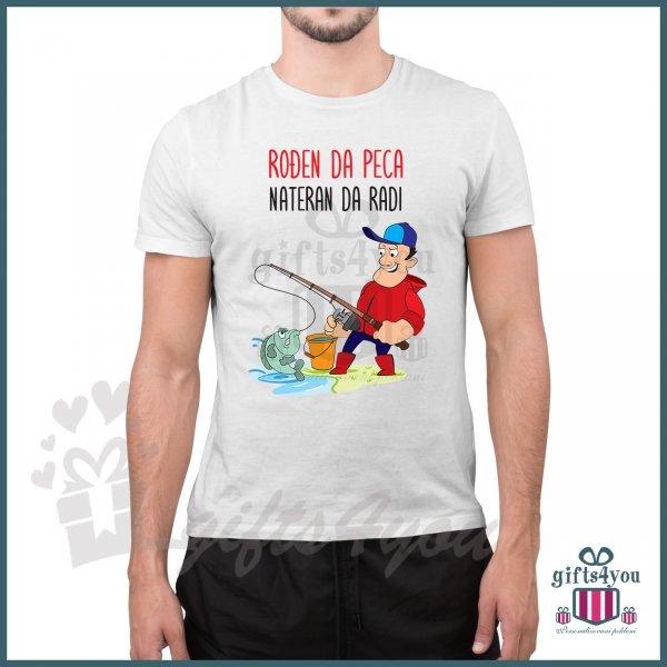 muske-majice-Rodjen da peca nateran da radi _17