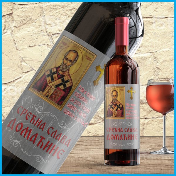 nalepnice-za-vino-Srećna slava nalepnica za vino_14
