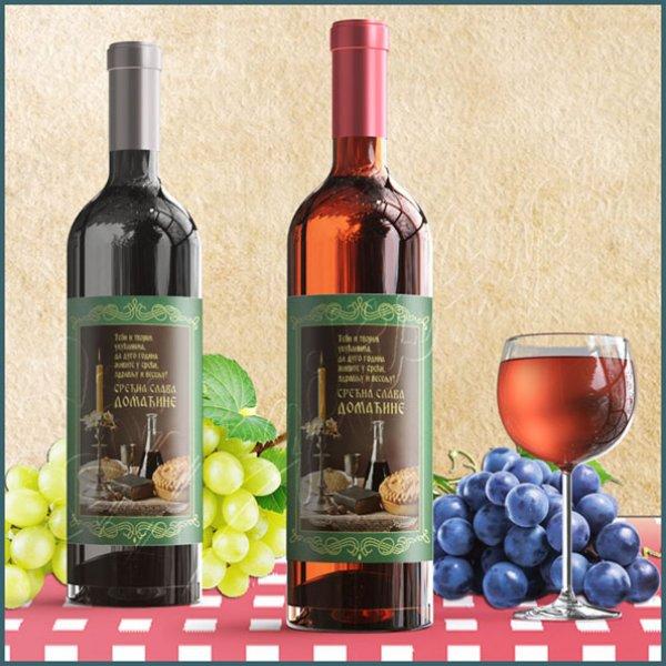 nalepnice-za-vino-Srećna slava nalepnica za vino_4