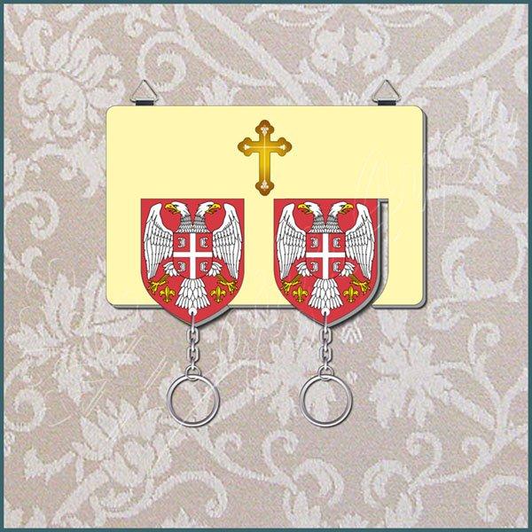 privesci-Privezak za ključeve kljucevi grb Srbije_17