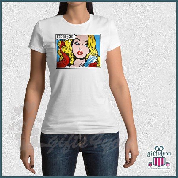 zenske-majice-Savršenstvo majica_55